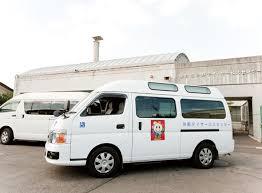 沖野デイサービスセンター