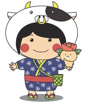 misatomachiko