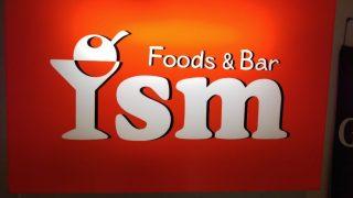 Foods & Bar ISM